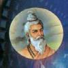 Acharya Bharadwaj
